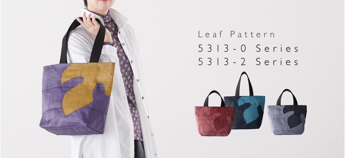 葉っぱ柄が印象的なの畳縁バッグです。こちらは小さいサイズになります。