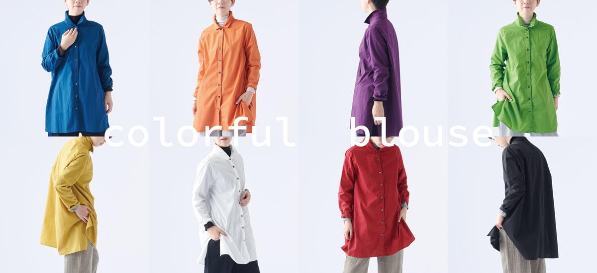 color-blouse_slide_1200x550.jpg