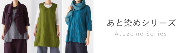 kaguraya_atozome_banner_600x170.jpg