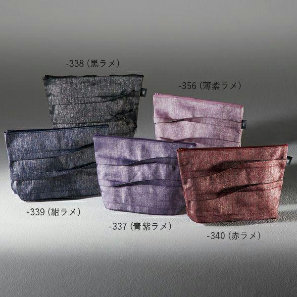 左から時計回りに330(紺ラメ)、338(黒ラメ)、356(薄紫ラメ)、340(赤ラメ)、337(青紫ラメ)