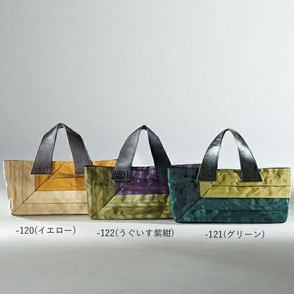 左から)5093-1-120(イエロー)、5093-1-122(うぐいす紫紺)、5093-1-121(グリーン)